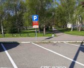 Обележавање паркинг места